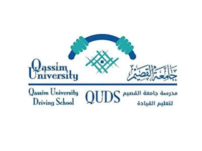 Qassim University Saudi Arabia
